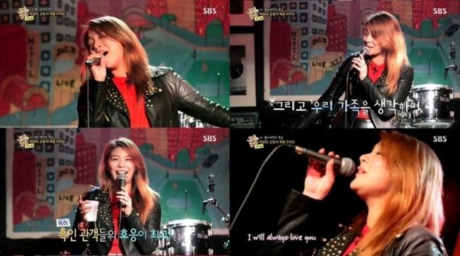Penyanyi K-pop Ailee