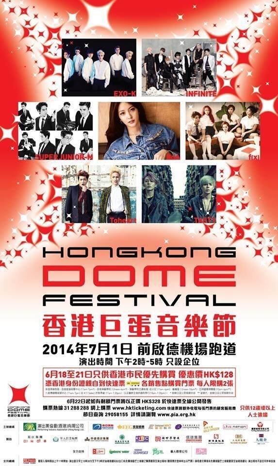 Festival Music Hongkong 2014