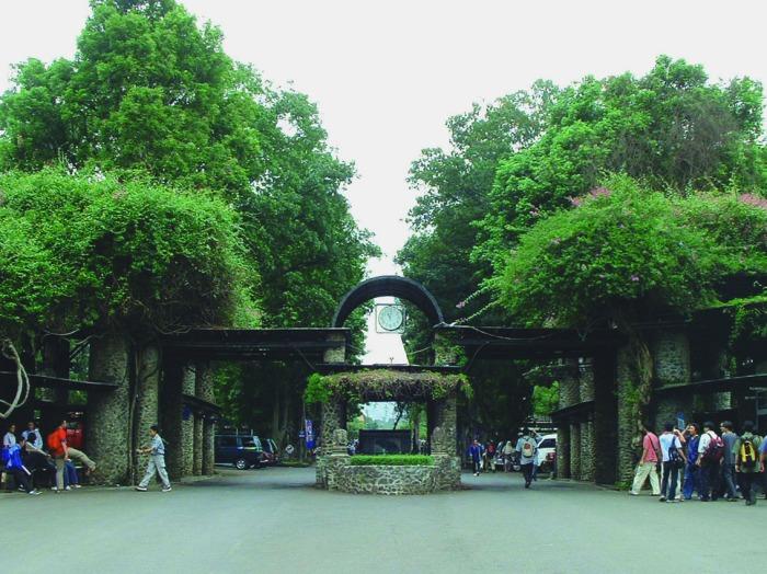 Kawasan ITB Bandung