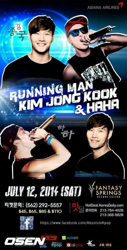Konser Running Man, Kim Jong Kook dan Haha