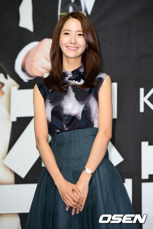 Profile Yoona SNSD