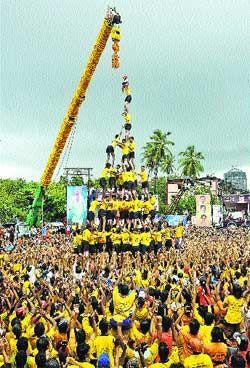 Festival Dahi Handi, India