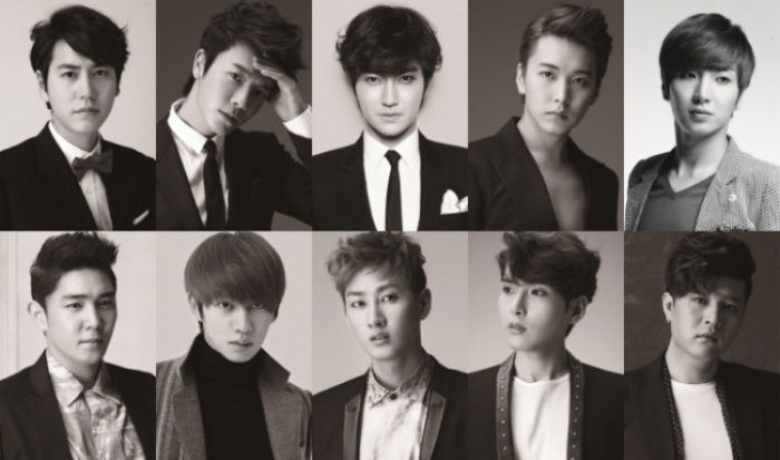 Profil Super Junior