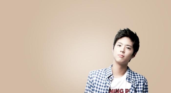 Profil Park Bo Gum