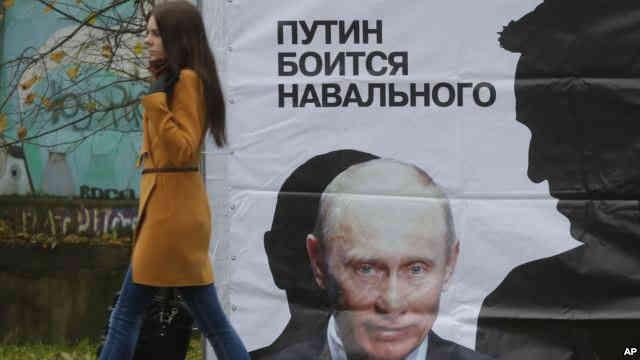 UU Blogger Rusia