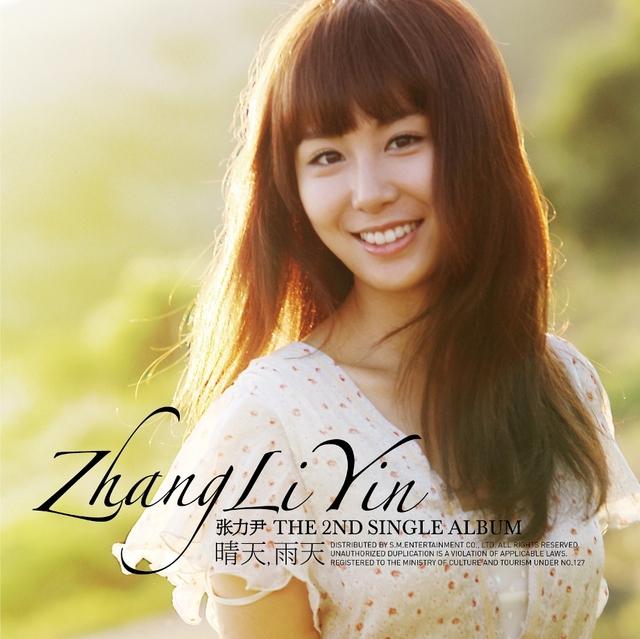 Profil Zhang Li Yin