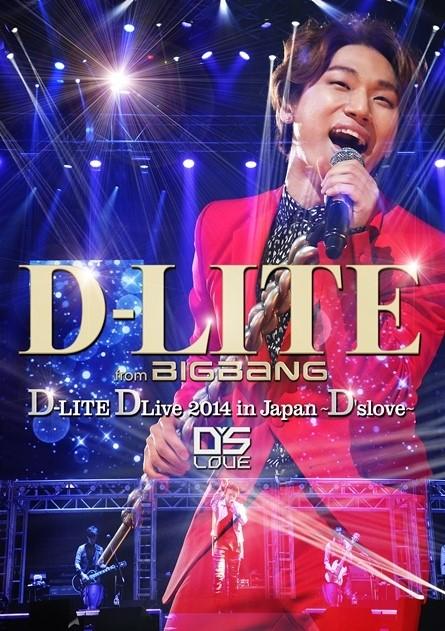 Album terbaru Daesung BIGBANG